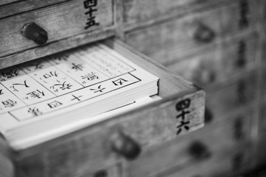 Komoda pamięci | Miniatura